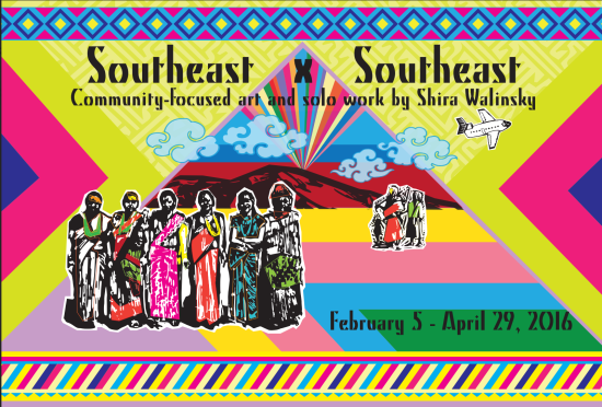 Southeast by Southeast Art Exhibit & Reception