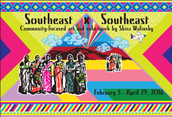 Southeast by Southeast Event