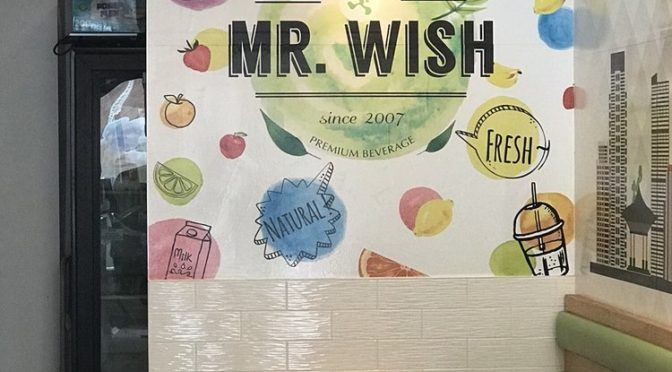 Mr. Wish Bubble Tea Coming to Whitman, South Philly